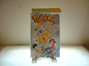 Pokemon The Electric Tale of Pikachu Comic