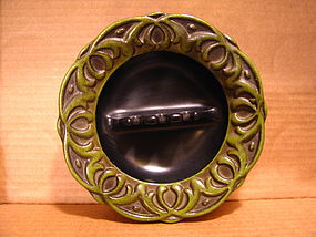 Haeger Ashtray