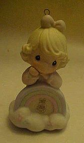 Precious Moments ornament You are the end of my rainbow