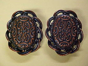 Awesome Vintage  solid copper clip back earrings