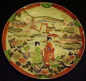 Old Geisha Ware Parasol and Crysanthemum  saucer