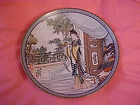 Tai Yu, Beauties of the red Mansion plate, Chinese