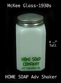 McKee Tall Kitchen Home Soap Advertising Shaker-1930s